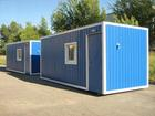 Изображение в Услуги компаний и частных лиц Разные услуги Компания ОБКдв предлагает блок-контейнера в Комсомольске-на-Амуре 150000