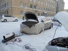 Увидеть foto  Отогрев авто, прикуривание, быстрый запуск от 500 рублей 38277784 в Хабаровске