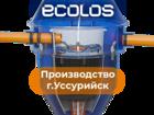 Просмотреть фото Разное Автономная канализация для частного дома ЛОС- 3/5/8/15 40516737 в Хабаровске
