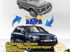 Уникальное изображение  Автообмен с компанией ХАТРА 45168838 в Хабаровске