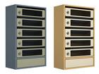 Увидеть foto Разное Почтовые ящики в подъезд со стеклом 46216280 в Хабаровске
