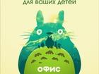 Смотреть фото Репетиторы Новая школа репетиторов Тьютер-Тоторо 55225117 в Хабаровске