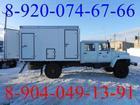 Смотреть foto  Двухрядная кабина, двухкабинник 61884887 в Хабаровске