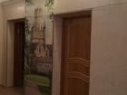 Квартиры в Хабаровске