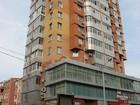 Продается просторная трехкомнатная квартира площадью около 1