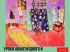 Увидеть изображение  Бесплатные уроки рисования 68651368 в Хабаровске