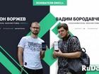 Скачать фотографию  Поиск инвестора в стартап Onecli 80472195 в Хабаровске
