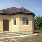 Продам дом в Краснодаре без посредников собственник