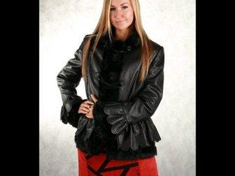 Уникальное фотографию  Ателье по пошиву одежды 33068348 в Хабаровске