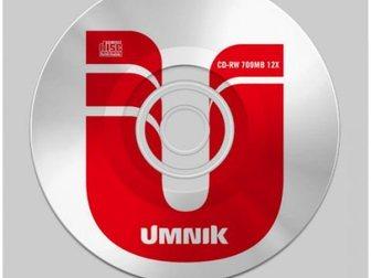 Просмотреть изображение  Чистые носители информации: CD, DVD диски 33857936 в Хабаровске