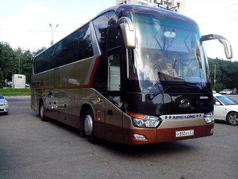 Скачать изображение Авто на заказ Заказ автобусов 34162962 в Хабаровске