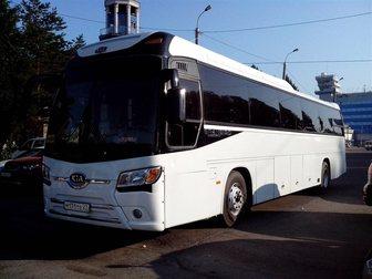 Увидеть фото Авто на заказ Заказ автобусов 34162962 в Хабаровске