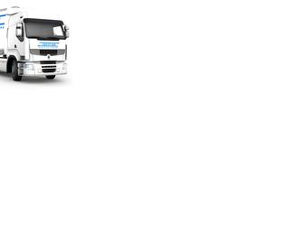 Скачать бесплатно foto  Оперативная доставка грузов по России и странам СНГ 47926689 в Хабаровске
