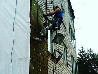 Скачать бесплатно изображение Другие строительные услуги Утепление фасада зданий и отдельных квартир 67712573 в Хабаровске