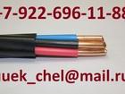 Скачать фото  Куплю кабель с хранения,неликвиди или остатки от монтажа 67786997 в Кемерово