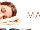 Скачать изображение  Оздоровительный массаж, тестирование организма, 68615213 в Ханты-Мансийске