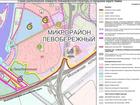 Проект строительства жилого комплекса (ЖК) на участке 4, 5 г