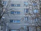 Скачать бесплатно фотографию Продажа квартир Продаются 2 комнаты в 3х комнатной квартире 33803184 в Щелково