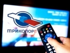 Скачать бесплатно изображение  Покупка и обмен Триколор в Щелково и Щелковском районе 44628891 в Щелково