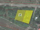 Продается земельный участок 30 соток (2 участка по 15 соток)