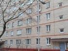 Продается 3к.кв. г.Моска, г.Щербинка, ул.Пушкинская,д.8. Сос