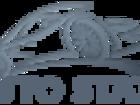 Новое foto Автосервисы Онлайн-сервис по бронированию автосервисных услуг AutoState 66511493 в Иркутске