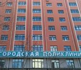 Изображение в Красота и здоровье Стоматологии Вас приветствует Государственная стоматологическая в Иркутске 2000