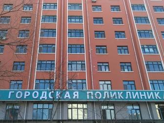 Увидеть фотографию Стоматологии Государственная стоматологическая больница г, Хэйхэ 40065037 в Иркутске