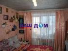 Продается теплая, уютная комната в общежитие 12,7 кв.м. на ч