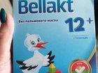 Смесь Беллакт 12