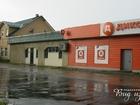 Новое фотографию Коммерческая недвижимость Продается здание под ведение коммерческой деятельности на участке 20 соток в д, Деньково Истринского района, МО 70699824 в Истре