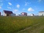 Скачать фотографию Коммерческая недвижимость Продается участок в Истринском районе М, О 71452953 в Истре