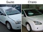 Фотография в Услуги компаний и частных лиц Разные услуги Выполняем кузовной ремонт автомобиля любой в Иваново 1000