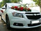 Просмотреть foto Аренда и прокат авто Автомобили для свадьбы Chevrolet Cruze 34351431 в Иваново