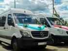 Скачать foto Аренда и прокат авто Свадебный автобус для гостей 34354039 в Иваново