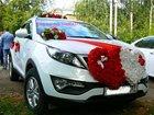 Уникальное фотографию  Машины для свадьбы Kia Sportage-3 34354083 в Иваново