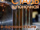 Скачать фото  шпонка гост 23360 78 37788032 в Иваново