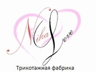 Просмотреть фотографию  Принимаем заказы на пошив трикотажа, 44172402 в Иваново
