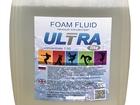 Просмотреть фото  Пенный концентрат для вечеринок Foam Fluid 69833655 в Иваново