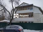Продам трехэтажный дом в ЦЕНТРЕ ГОРОДА с газовым отоплением.