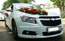 Автомобили для свадьбы Chevrolet Cruze
