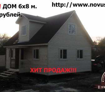 Фото в   Строительство брусовых домов из зимнего , в Ростове-на-Дону 515000