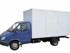 Изображение в   Оказываем услуги по перевозке грузов! Весь в Ивантеевке 0