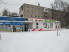 Скачать бесплатно изображение Аренда нежилых помещений Сдаются торговые площади в центре города Пушкино 34697545 в Ивантеевке