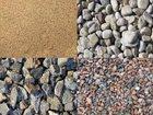 Скачать бесплатно фотографию Другие строительные услуги Ищете Песок ПГС ОПГС Щебень– обращайтесь к нам 32753682 в Ижевске