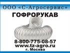 Смотреть фотографию  Канализационные шланги 33185886 в Ижевске