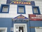 Свежее изображение Коммерческая недвижимость Сдам в аренду торговые площади 34360436 в Ижевске