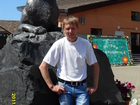 Уникальное фотографию Признания в любви знакомства 34428872 в Ижевске