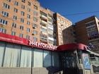 Просмотреть изображение  Сдам помещение под банк страховую и т, п, 34886839 в Ижевске