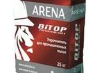 Скачать бесплатно фото Строительные материалы Сухая смесь «BiTop Premium» 35054158 в Ижевске